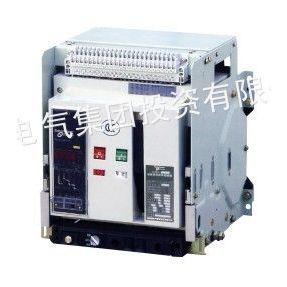 供应施耐德DW45-2000/3P 630A智能型万能式断路器
