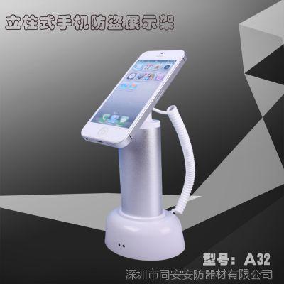 同安供应时尚型立式独立报警手机防盗器 三星 苹果手机体验专用