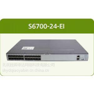华为S6700-24-EI 24口万兆核心交换机