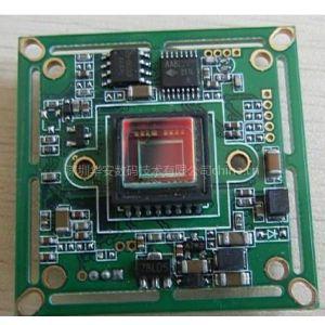 供应供应监控摄像机CCD主板