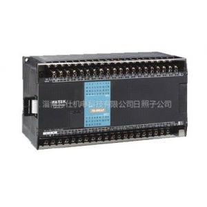 供应PLC代理--供应泰安永宏PLC一级代理及维修FBS-8XYR