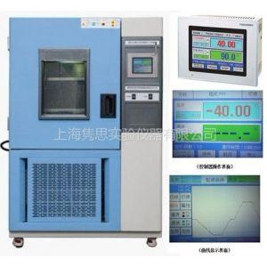 供应恒温恒湿试验箱,可程式恒温恒湿试验箱