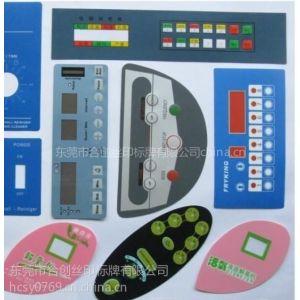 供应铝牌印刷、蚀刻标牌、不锈钢铭牌制作