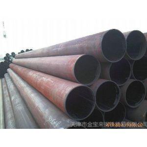 天津20G无缝钢管价格 20G高压锅炉管现货