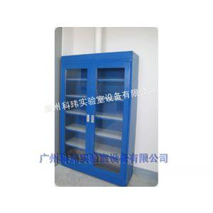 供应广州科玮实验室家具厂家供应 全木药品柜