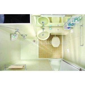 供应海尔整体卫浴、整体卫生间
