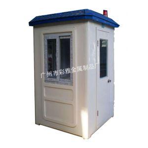 供应活动房系列,玻璃钢活动亭岗