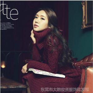 供应2014高领堆堆领 韩版秋冬修身超长款加厚打底毛衣连衣裙长裙