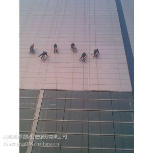 供应成都外墙清洗公司 成都高空玻璃清洗公司