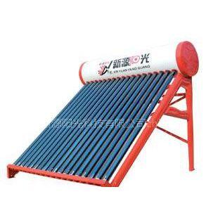 供应太阳能热水器-新源阳光冬宝系列XYD58.1800*18