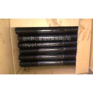 供应六角螺栓ASTM A193/SA193M B8T B8TA