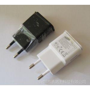 供应厂家直供新品5V 2A欧规手机充电器白色