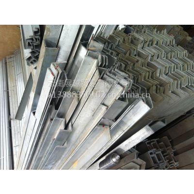 供应:钢材、型材、板材、管材 主营:冷热镀锌槽钢、角钢、扁钢、圆钢、方管、板管 规格齐全