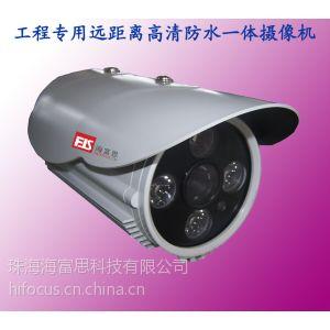 供应远距离阵列防水一体高清网络摄像机