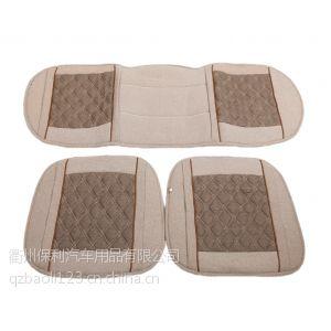 供应热销 新款 高级 优质面料 养生 汽车坐垫 三件套