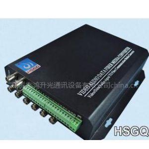 鸿升光端视频光端机,视频光端机,数字视频光端机,鸿升国际品牌