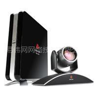供应东莞视频会议 POLYCOM HDX6000
