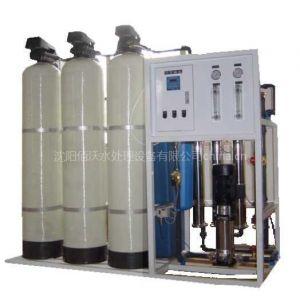 供应辽宁水处理设备反渗透设备购买。