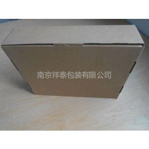 供应定做个性包装小纸盒子,印制定制收纳单层三层纸盒,南京厂家纸盒包装设计