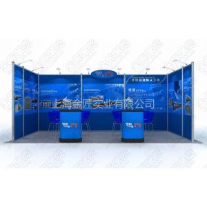 供应国外参展展架,便携移动展架,拉网展架,上海展示架,背景板