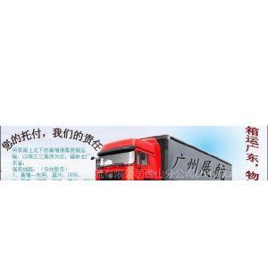 供应南京到佛山海运公司,嘉兴到东莞集装箱运输水运公司周到服务