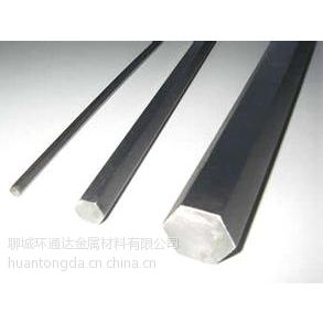 供应冷拉六角钢生产厂家  ,冷拉六角钢用途,冷拉六角钢特性