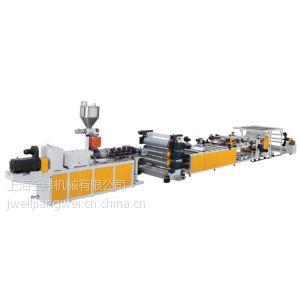 供应PVC透明硬片/PVC装饰片生产线