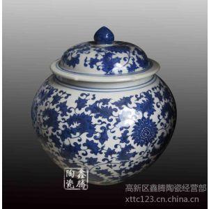 供应青花瓷盖罐,鑫腾陶瓷储蓄罐