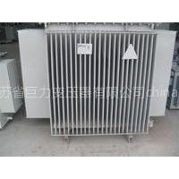 徐州变压器厂 的油浸式变压器厂家 国家认证