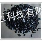 供应湖南长沙长期供应再生黑色PC/ABS合金工程料