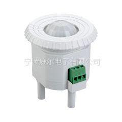 供应红外感应器W30配LED吸顶灯专用
