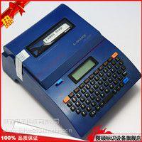 供应力码线号机LK-320P号码管打印机套管线号管打号机