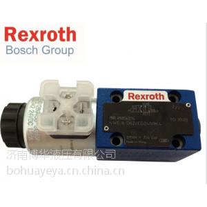 供应德国力士乐REXROTH二位四通方向阀4WE6C6X/EG24N9K4