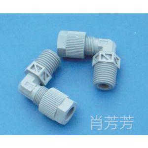 专业现货供应电器附件接头 螺母螺帽 孔塞 堵头卡扣 气动电缆附件