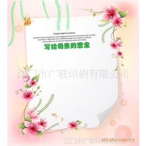 供应彩色印刷磁性便签纸印刷 便签本印刷 N次贴 书签