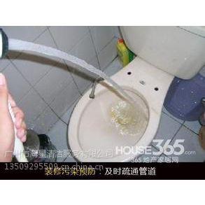 供应广州天河通马桶13509295509专业维修马桶