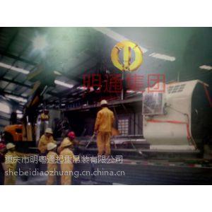 供应供应重庆工厂折弯机卧式加工中心热处理等设备装卸车移位掏柜服