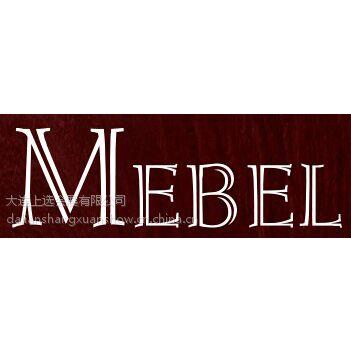 供应2014年俄罗斯国际家具及家具配件展MEBEL ---俄罗斯质量的家具展览盛会