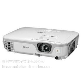 供应郑州爱普生高端投影机销售中心