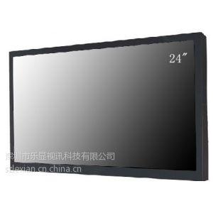 供应三星24寸液晶工业级显示器