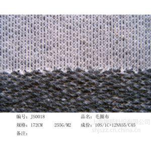 供应绒布 针织面料 圈圈布 功能性面料