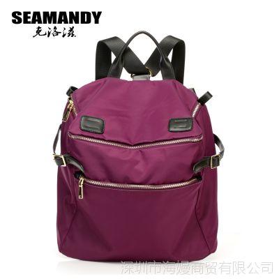 品牌女包批发克洛滋防水尼龙布包双肩旅行背包休闲包後背包女款紫