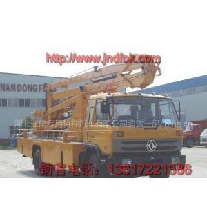 供应24米高空作业车——有高空作业车CCC认证厂家生产