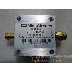 供应MINI-circuit ZFBT-4R2G T型偏制器