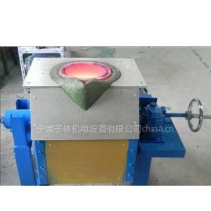 供应小型金属熔炼炉 【批发价格】