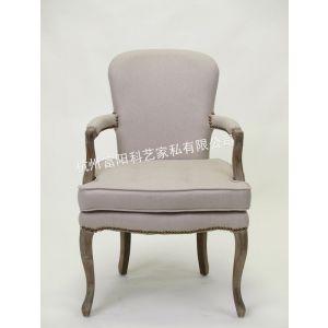 供应法式扶手椅子批发|杭州家具厂|实木家具批发