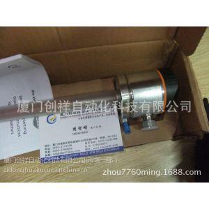IGS204 易福门IFM现货 IGS204 咨询热线15080332183