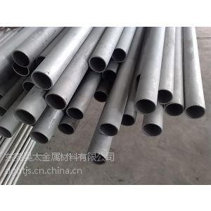 供应精密304L不锈钢管,不锈钢无缝管,不锈钢焊接管