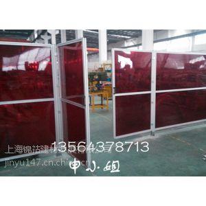 供应电焊防护帘,电焊防护板,电焊防护隔断,焊光防护帘,焊光防护板