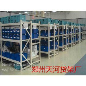 供应郑州天河货架提醒客户常规库房选用中型仓储货架灵活性强